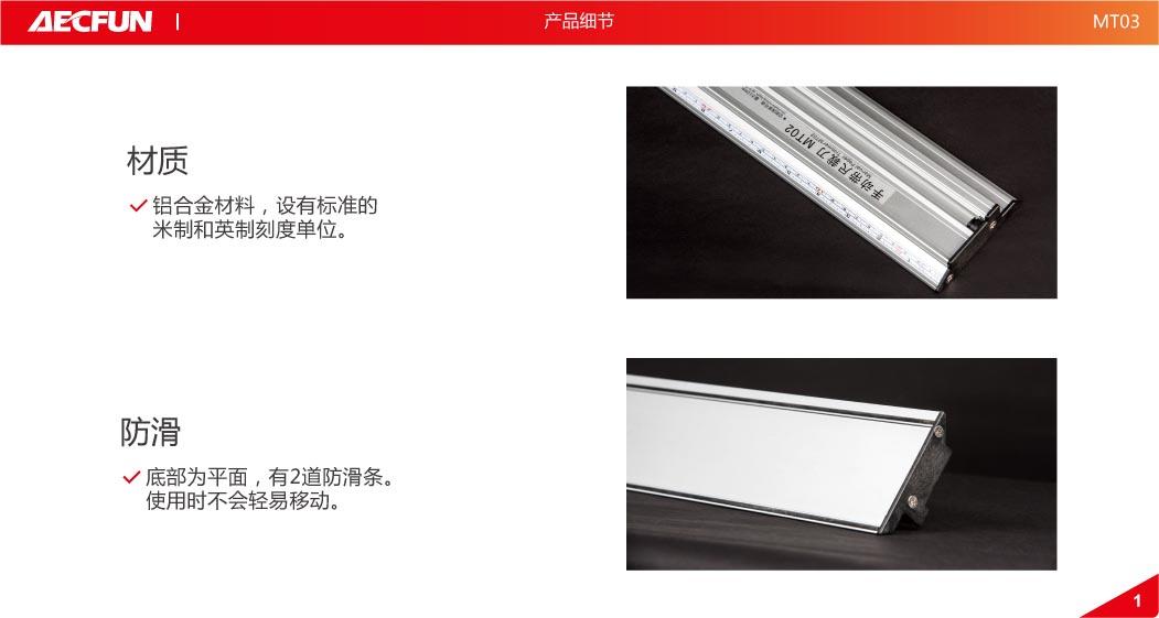 铝合金材质-防滑设计mt03